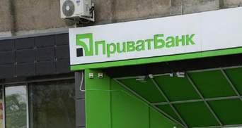 """ЄБРР готовий допомогти Україні націоналізувати """"Приватбанк"""""""