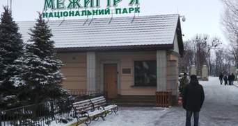 """Межгорье сегодня: о Януковиче напоминают лишь """"культовые экспонаты"""""""