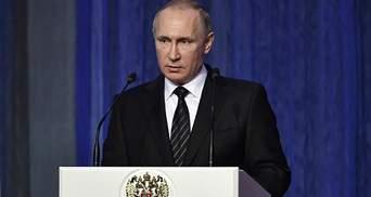 Путин о распаде СССР: Это катастрофа, которая отбросила всех в развитии
