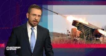 """Настоящее время. Эскалация конфликта на Донбассе. Годовщина """"закона Димы Яковлева"""""""