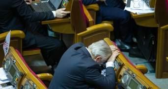 У Раді хочуть, щоб нічні посиденьки депутатів перевірили в ГПУ