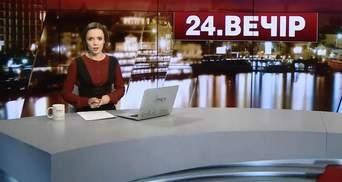 """Выпуск новостей за 23:00: Трамп и ядерное оружие. Эпопея """"Приватбанка"""""""