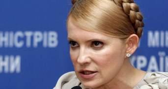"""У """"Батьківщині"""" різко прокоментували закиди Ющенка про бажання Тимошенко жити у Межигір'ї"""