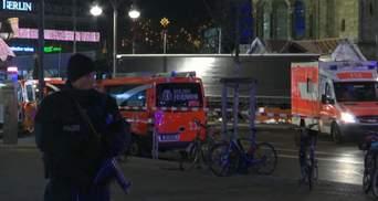 Тела всех жертв теракта в Берлине идентифицировали