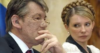 Скандал між Тимошенко і Ющенком, український прапор під носом у ворога, – найцікавіше за день