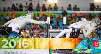 Перемога-2016: неймовірний успіх українців на Паралімпіаді в Ріо
