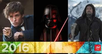 12 лучших фильмов 2016 года, которые обязательно стоит увидеть
