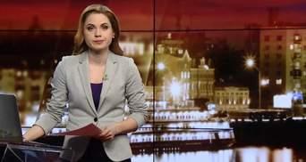Випуск новин за 20:00: Порошенко підписав закон про бюджтет. Піаніст-екстреміст на передовій