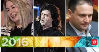 Зашкварные декларации и трехлитровый Чаус: 12 наиболее веселых ляпов года