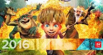 Мультфильм 2016: как украинцы создали первый собственный 3D-мультик