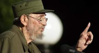 Жодного постаменту: На Кубі законодавчо заборонили зводити пам'ятники Фіделю Кастро