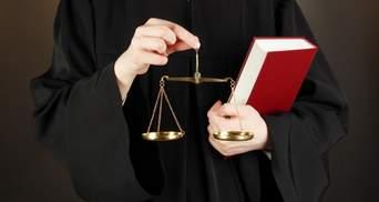 А судді хто: про рішення московського суду і його наслідки для України