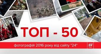 """50 лучших фотографий 2016 года от сайта """"24"""""""