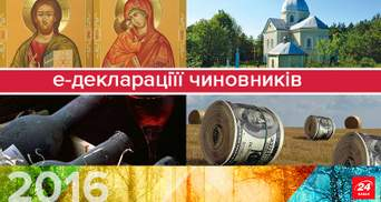 Скифское богатство украинских чиновников: как е-декларирование подорвало политику