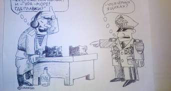 UkrHebdo – українець намалював жорстокі карикатури на події в Росії