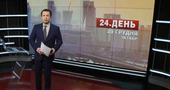 Выпуск новостей за 13:00: Боевое столкновение в Донецкой области. Нашли последний черный ящик ТУ-154