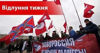 """Росія приєднає """"ЛДНР""""?"""