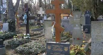 В Чехии разразился скандал вокруг могилы известного украинского поэта
