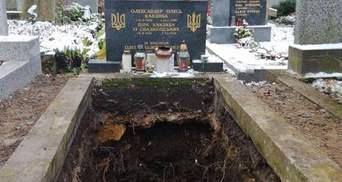 МИД сообщил о текущем состоянии дел с могилой Олеся в Праге
