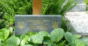 Скандал о перезахоронении Олеся: появилась информация, кто станет следующим