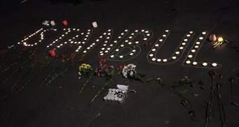 Опублікували фото паспорту ймовірного винуватця теракту в Стамбулі