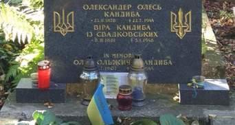 Перезахоронение Александра Олеся и пойманный на взятке помощник нардепа, главное за сутки