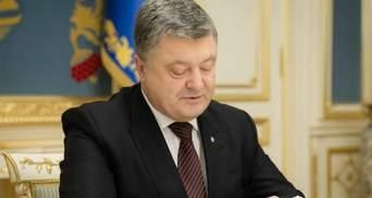 Александра Олеся перезахоронят в Украине: Порошенко раздал поручения