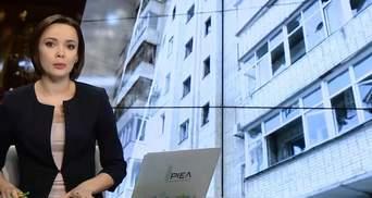 Випуск новин за 20:00: Нові подробиці теракту у Стамбулі. Підрив банкомату