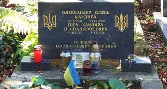 Эксперт рассказал, в каком городе надо перезахоронить Александра Олеся