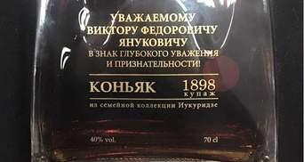 В Януковича арештували  1000 пляшок елітного алкоголю
