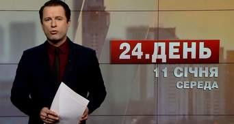 Выпуск новостей за 15:00: НАПК начали проверку нарушителей е-декларирования. пропавшие бойцы