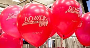"""В Україні заборонили канал """"Дождь"""", невтішні прогнози щодо курсу гривні, – головне за добу"""