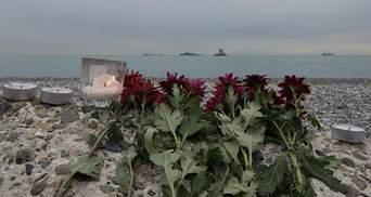 Катастрофа російського Ту-154: ідентифіковано понад 70 загиблих