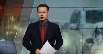 Випуск новин за 18:00: Чоловік застрелився в ресторані. Розслідування подій у Княжичах