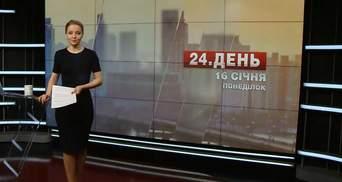 Выпуск новостей за 14:00: Штрафы коммунальщиков за снег. День траура в Кыргызстане
