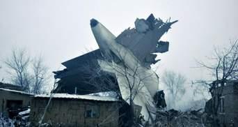 Турецкий самолет, который разбился в Киргизстане, не принадлежал Turkish Airlines