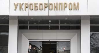 """""""Укроборонпром"""" спростував свою співпрацю з банками Росії"""