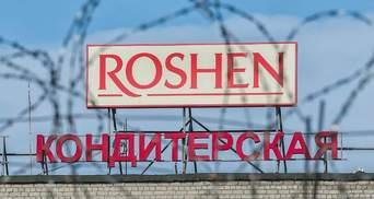 Зрада отменяется: Roshen закрывает Липецкую фабрику