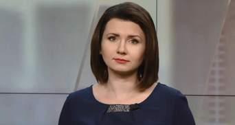 Выпуск новостей за 12:00: Новые списки от Савченко. Чьими декларациями заинтересовалась ГПУ