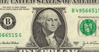 Готівкові курси валют 23 січня: долар, на відміну від євро, дешевшає