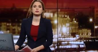 Випуск новин за 19:00: Заочне засудження Губарєва. Річниця обстрілу Маріуполя