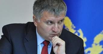 Аваков обнародовал свои доходы за прошлый год в е-декларации