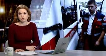 Випуск новин за 23:00: Що відбулось у Княжичах. Премія для української вченої