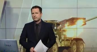 Випуск новин за 14:00: ОБСЄ зафіксувала порушення режиму тиші. Блокада на Луганщині