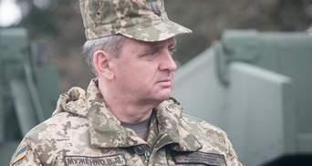 Начальник Генштаба прокомментировал ситуацию в Авдеевке