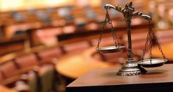 Суд в Гаазі назвав дату розгляду позову України проти Росії