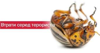 В штабе АТО сообщили о многочисленных потерях среди террористов в Авдеевке