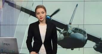 Выпуск новостей за 17:00: Обстрел украинского самолета в Черном море