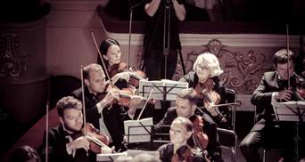 На честь Героїв Небесної сотні в Києві прозвучить музичний шедевр
