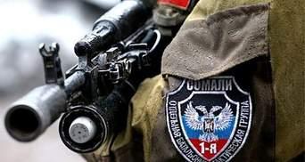 "Приспешники ""Гиви"" атакуют морпехов под Мариуполем:  видео - доказательство"
